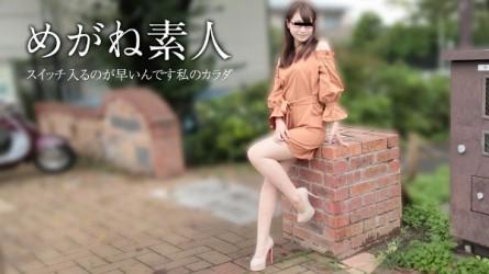 caribpr-031418_001 Mikuru Natsume