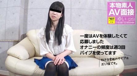 caribpr-041118_001 Yui Asakawa