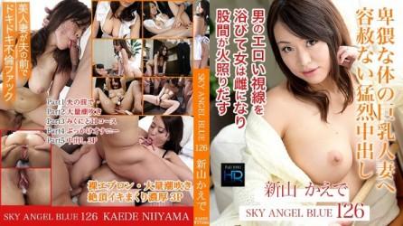 XXX-AV-23939 Niiyama Kaede Sky Angel Blue 126 KAEDE NIIYAMA Part4