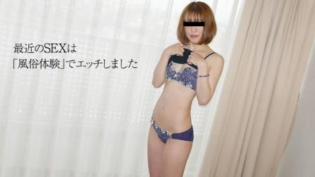 10mu-072719_01 First AV For Gathering Sex Experience