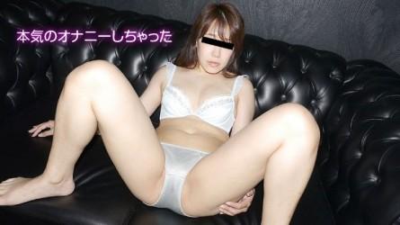 10mu-071419_01 Please Masturbate Before Me