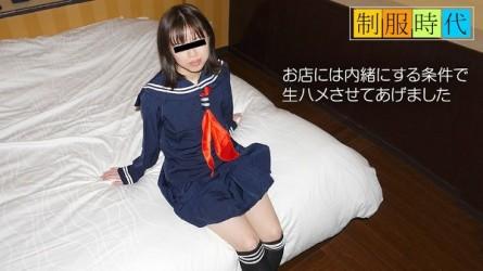 10mu-070219_01 School Uniform: The Deal With JK-refre