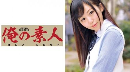 230ORETD-192 あいなちゃん (21歳)