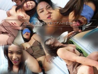 Jukujo-club-7751 名波由香利 無修正動画「四十路熟女のむちむちとしたイヤラシイ身体」 名波由香利