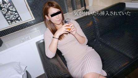 10mu-032119_01 The Mischief For A Sleeping Girl