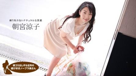 1pon-110719_925 Braless Wife In Morning: Ryoko Asamiya