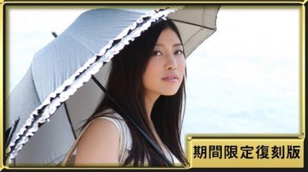 Mywife-9108 小野 真由美