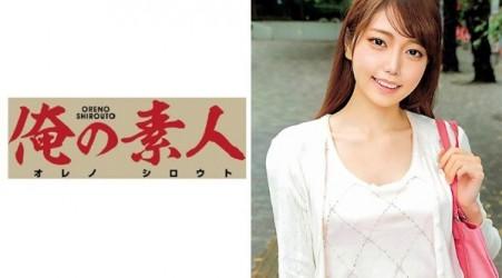 230OREC-062 Mashiro