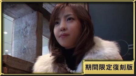 Mywife-1332 No.8086 小林 栞