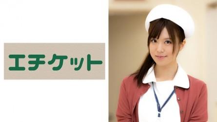 274ETQT-184 美由紀さん 33歳
