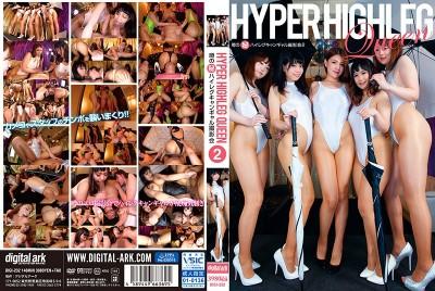 DIGI-232 HYPER HIGHLEG QUEEN 傳言的高叉泳裝辣妹攝影會2