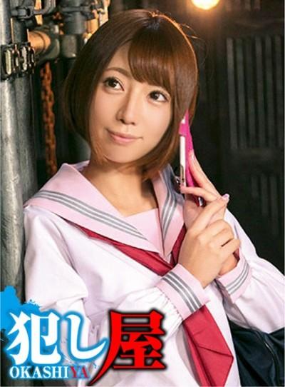 SVOKS-047 ナナちゃん