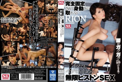 SNIS-895 RION Locked Down And Immobilized Infinite Piston Pounding Sex That Won't Stop No Matter How Many Times She Cums, No Matter How Shaky Her Legs And Hips Get