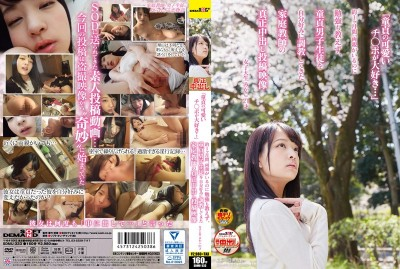 SDMU-333 I Love Cute Ji ○ Port Of Virgin ... For About One Month, Is Also Not Taught Study Are You Parents, Virgin Boys The Pies Authenticity Of Home Teachers Have Been Trained In Their Favorite Post Video College Student Mikako 21-ye