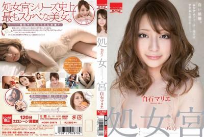 HODV-20878 Virgin Palace - Fairy - Marie Shiraishi