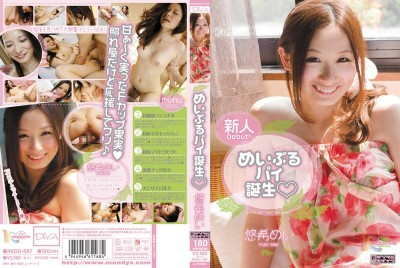 MIDD-887 楓糖餡餅誕生◆ 悠希芽衣