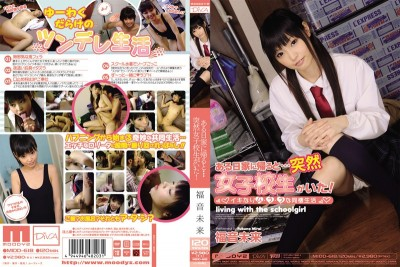 MIDD-618 One Day After Going Home...I Found a S********l Waiting! Mirai Fukune