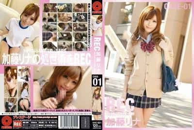 NRE-001 NEW REC CASE- 01