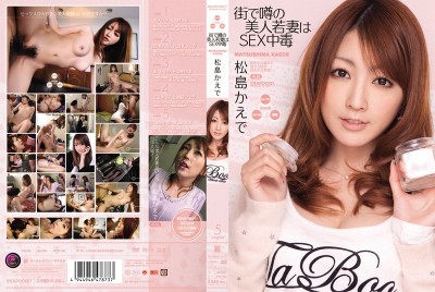 IPTD-567 Rumored Beautiful Young Wife From the Street is a Sex Addict Kaede Matsushima