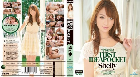 IPZ-470 Electric Shock Transfer! FIRST IDEAPOCKET Shelly