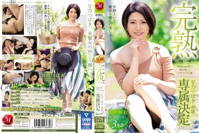 JUY-995 Totally Ripe The Most Beautiful Fifty-Something Married Woman In The History Of The Madonna Label Tsubaki Kanno 49 Years Old An Exclusive Special 3 Lust-Satisfying Animalistic Creampie Fucks