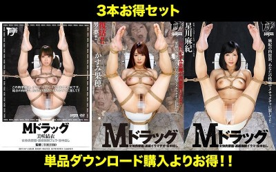 STDDT-021 (Special Value Combo) All Together, All In!! Maso Contraband Kaho Kasumi Maki Hoshikawa Yui Misaki