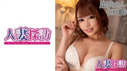 461TANB-002 麻央さん(27歳)
