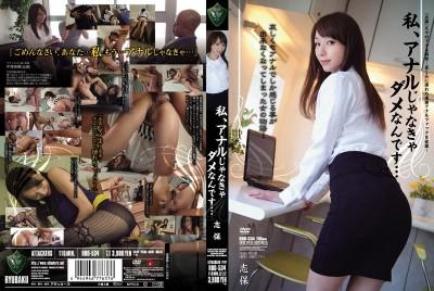 RBD-534 I Only Do Anal... Shiho