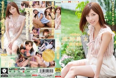 MXSPS-652 REBORN 絕對美女 橫山美雪
