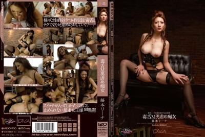 MIDD-710 Femdom Slut Rina Fujimoto
