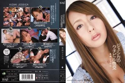 IPTD-750 Jessica 's From the Lips to the Hips Jessica Kizaki