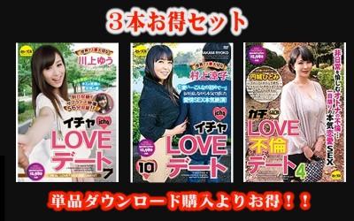 STCESD-078 [Special Value Combo] A Lovey Dovey Date Yu Kawakami Ryoko Murakami A Serious Adultery Love Date 4 Hitomi Enjoji