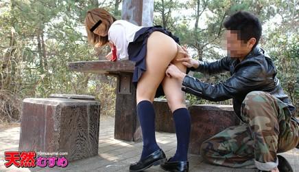 10mu-042911_01 制服時代 〜奉仕系制服女子と野外プレイ〜 竹田有里亜