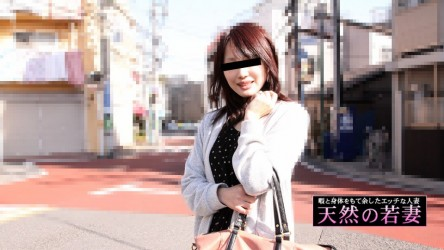 10mu-040220_01 Natural Young MILF Who Wants Money To Buy Clothes And Bags