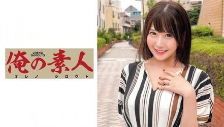 230OREC-611 Momoe-san