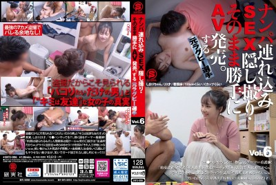 SNTJ-006 Former Rugby Player Takes Her to a Hotel, Films the Sex on Hidden Camera, and Sells it as Porn. vol. 6