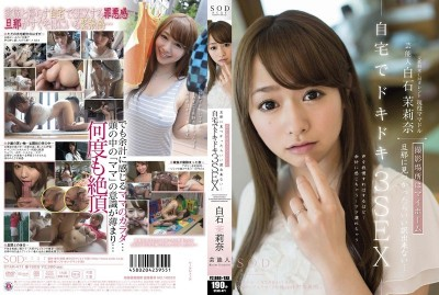 STAR-471 The Celebrity Marina Shiraishi . Filming In Her Own Home. If My Husband Finds Out, I'll Have No Excuses... 3 Thrilling Fucks At Home