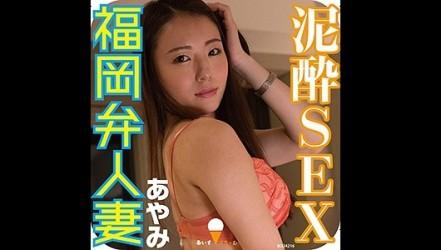 icrm-006 Ayami 2