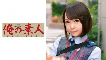 230ORETD-778 Shinkawa-san