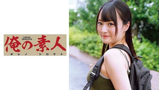 230OREC-618 Suzu