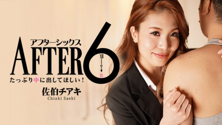 HEYZO-2173 After 6 -Cum Inside And Fill Me Up!- - Chiaki Saeki