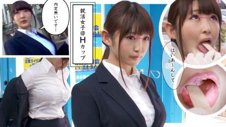 SVMM-026 谷口樹里子さん