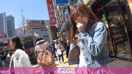 200GANA-2074 マジ軟派、初撮。 1323 新宿で見つけたネイリスト。風が冷たい気候。寒い、、、僕の体温で温めましょう!風で髪が揺れる!ベットで巨乳が揺れる!!って揺らしているのは僕でしたwww
