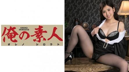 230ORE-458 Arisaさん(22)
