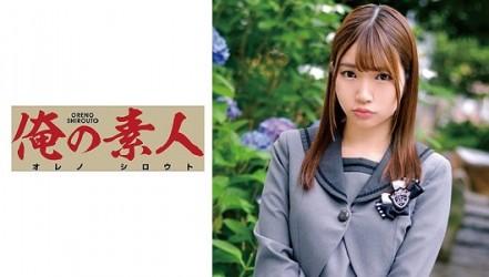 230ORETD-794 Mitsuha 2