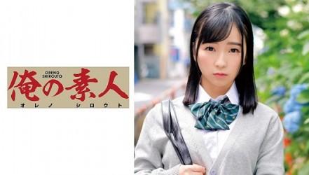 230ORETD-792 なぎちゃん