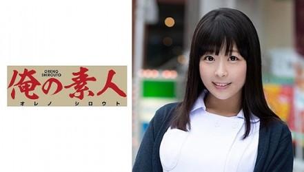 230ORE-668 みおり(26)