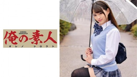 230ORETD-682 Mitsuki-chan