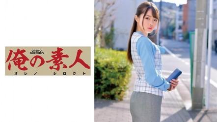 230ORETD-684 Ichika-san