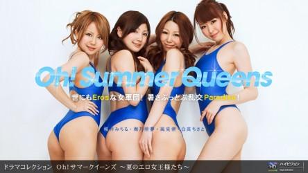 1pon-081310_906 Oh!サマークイーンズ 〜夏のエロ女王様たち〜